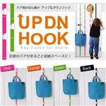 UP DN HOOK♪ オレンジ