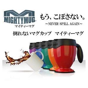 マイティーマグ 倒れないマグカップ 吸盤付きマグカップ BK ブラック