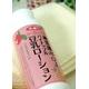 美豆麗水 OJ パイナップル豆乳ローション(ローズヒップ入り) 写真2