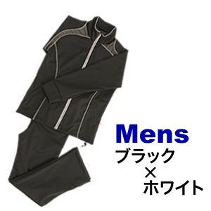 竹原慎二プロデュース・30UPシェイプスーツCUBE ブラック×ホワイト男性用 Mサイズ
