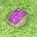 【玉川小町】シルクと白樺の無添加手練り石けん(40g×1個)