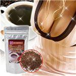 バルーンカップコーヒー 【5個セット】の詳細ページへ