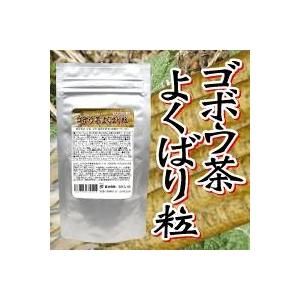 ゴボウ茶よくばり粒 90粒入り 【3個セット】