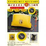 幸せの黄色い福ろう 親子がま口財布