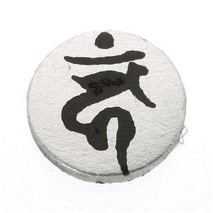 ゲルマ 梵字(ぼんじ)ブレス 酉(とり) M(187mm)