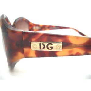 01ドルチェ&ガッバーナ DG4037-502/13・ブラウングラデーション×キャラメル系デミブラウン