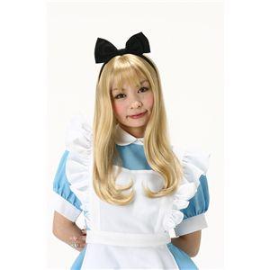 Alice'sウィッグ