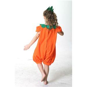ピッキーパンプ オレンジ 140