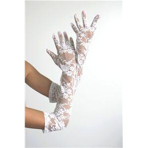 手袋 ロング サテン 白(ホワイト)