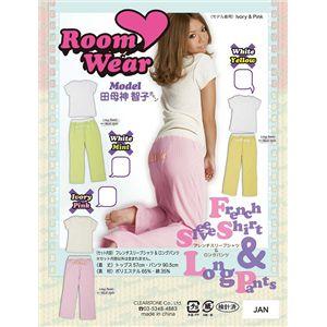 ルームウェア フレンチスリーブシャツ&ロングパンツ アイボリー/ピンク RW-08AW