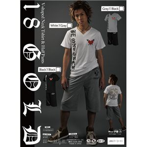 VネックTシャツ&ハーフパンツ 白/グレー