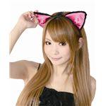 フワフワ猫耳カチューシャ 前耳 黒/ピンク 2個セットの詳細ページへ
