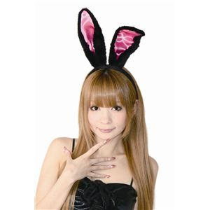 【コスプレ】 フワフワうさぎカチューシャ 黒/ピンク 2個セット 4560320822011