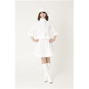 【2010年クリスマス向け】ベイシックサンタ ホワイト Ladies