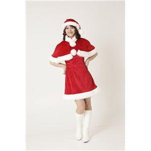 【2010年クリスマス向け】プチケープサンタ Ladies
