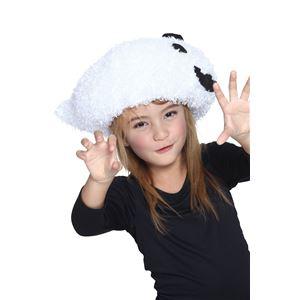 【ハロウィンコスプレ キッズ】ハロウィンゴーストアフロ 4560320842231 (子供用)