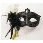 【2012ハロウィン】 Black Half Venetian Mask V005E(ブラックヴェネチアンマスク)