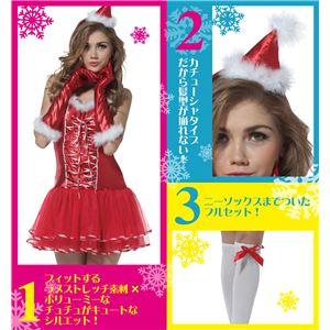 【クリスマスコスプレ】マジカルサンタキャンディリボン 4560320844129
