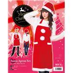 【クリスマスコスプレ】サンタエプロンセット 4571142449904