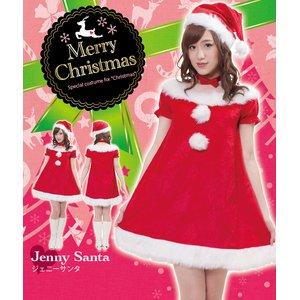【クリスマスコスプレ】ジェニーサンタ 4560320827405