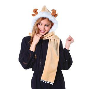 【クリスマスコスプレ】フードマフラー トナカイ 4571142469803