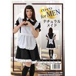 【コスプレ】 【CO-CO(ココ)】 for MEN ナチュラルメイド (メンズ/男子)