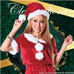 【クリスマスコスプレ】コンフォートサンタ Ladies