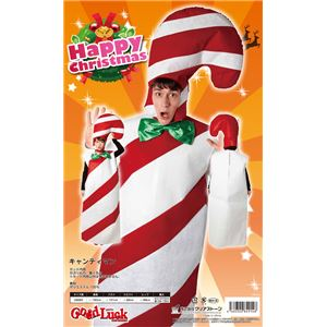 【クリスマスコスプレ】キャンディマン