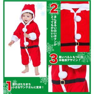 【クリスマスコスプレ】サンタカバーオール 子供80