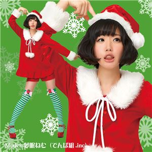 【クリスマスコスプレ】フリルコートサンタ