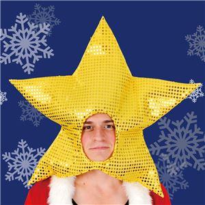 【クリスマスコスプレ】キラキラスターヘッド