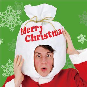 【クリスマスコスプレ】サンタ袋ヘッド
