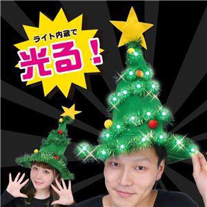 【クリスマスコスプレ 衣装】光る!ツリーハット