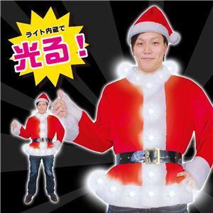 【クリスマスコスプレ 衣装】 光る!サンタジャケット