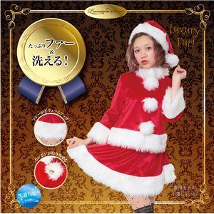 【クリスマスコスプレ 衣装】 ベイシックサンタ・プレミアム