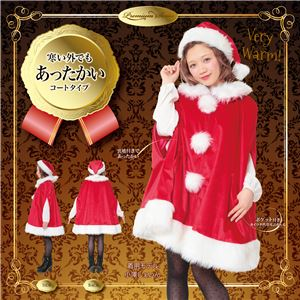 【クリスマスコスプレ 衣装】 ポンチョサンタコート