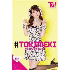 【コスプレ】 トキメキグラフィティ TG ワンワングラフィティ BOX