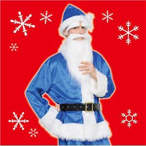 【クリスマスコスプレ 衣装】 GOGOサンタサン(ブルー)