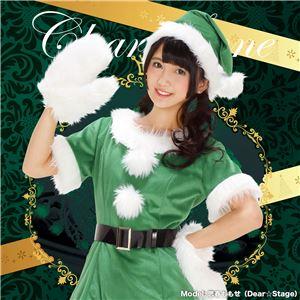 【クリスマスコスプレ 衣装】 カラフルサンタ(グリーン)