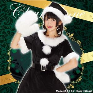 【クリスマスコスプレ 衣装】 カラフルサンタ(ブラック)