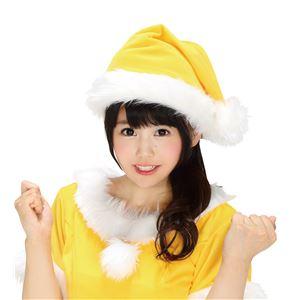【クリスマスコスプレ 衣装】 サンタ帽子(イエロー)
