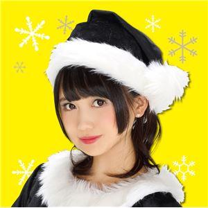 【クリスマスコスプレ 衣装】 サンタ帽子(ブラック)