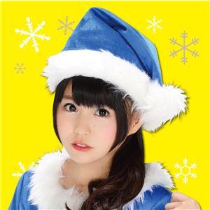 【クリスマスコスプレ 衣装】 サンタ帽子(ブルー)