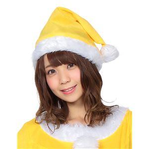 【クリスマスコスプレ 衣装】 サンタ帽子 イエロー