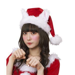 【クリスマスコスプレ 衣装】 ネコミミサンタ帽子