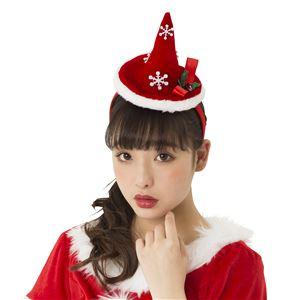 【クリスマスコスプレ 衣装】 スノーサンタハットカチューシャ