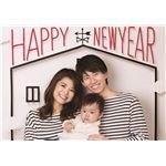 フォトポスター イエスタ Happy New Yearの詳細ページへ