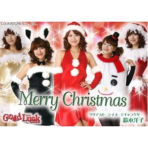 【2010年クリスマス向け】ベアトップサンタ