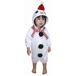 【2010年クリスマスサンタコスプレ】雪ダルマカバーオール 子供80