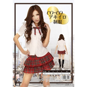 【コスプレ】 【CO-CO(ココ)】アキイロ制服 4560320835516